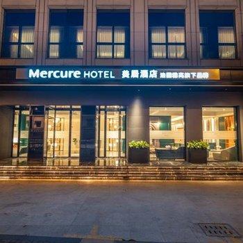 上海豫园美居酒店
