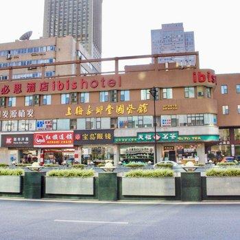 宜必思酒店(成都春熙店)