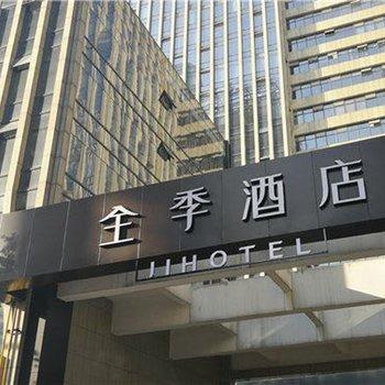 全季酒店(杭州西湖浣纱路店)