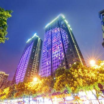重庆斯维登服务公寓(解放碑大唐诺亚)