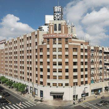 上海外滩郁锦香新亚酒店(原锦江都城新亚酒店)