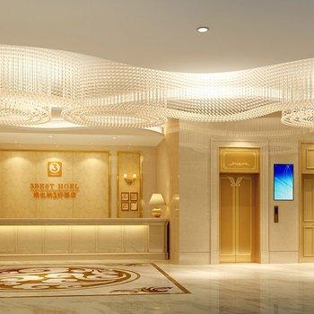 维也纳3好酒店(南京弘阳广场成贤学院地铁站店)