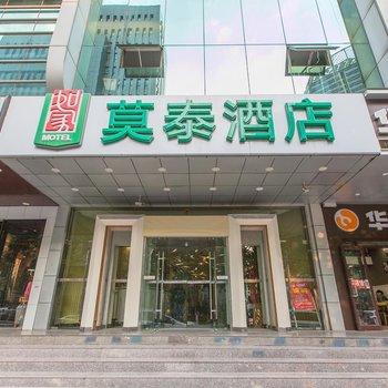 莫泰268(武汉协和医院中山公园地铁站武广店)