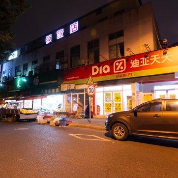 易佰连锁旅店(上海世博园店)