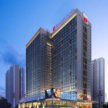 长沙县盛喜华美达广场酒店