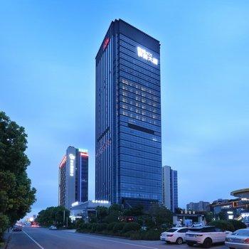 南通星湖101广场桔子水晶酒店