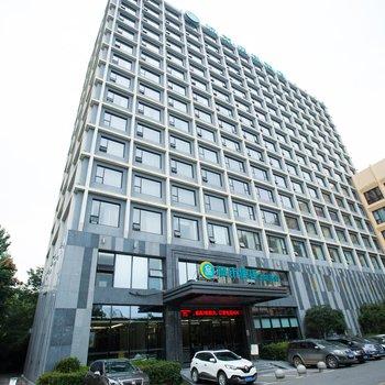 城市便捷酒店(武汉黄浦店)