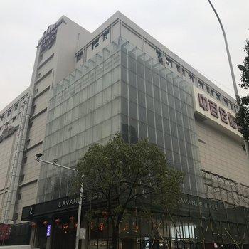 麗枫酒店(武汉长港路店)(原嘉鸿白金酒店)