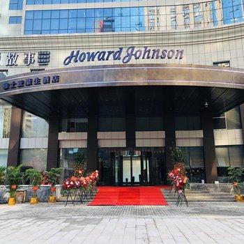 长沙雅士亚豪生酒店