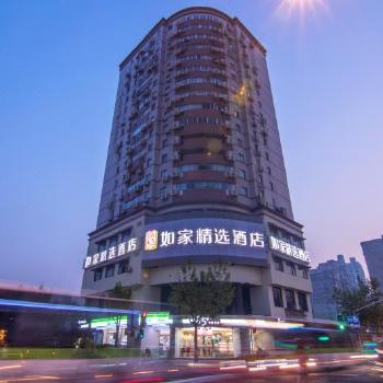 如家精选酒店(上海江宁路店玉佛寺店)