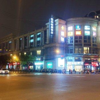 上海虹桥国展北新泾地铁站亚朵轻居酒店