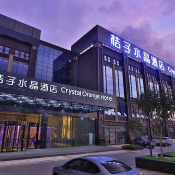 上海国际旅游度假区野生动物园桔子水晶酒店