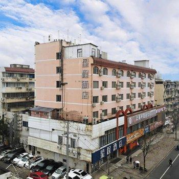 星程酒店(上海长海嫩江路店)(原乐申宾馆)
