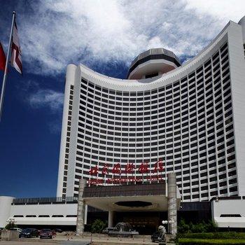 北京国际饭店