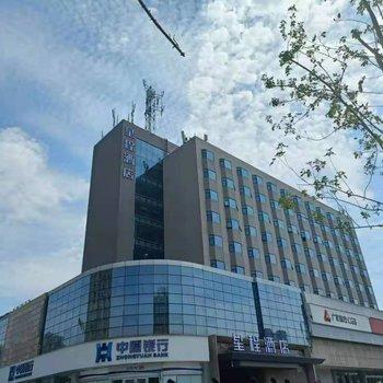 星程酒店(郑州中博中心酒店)