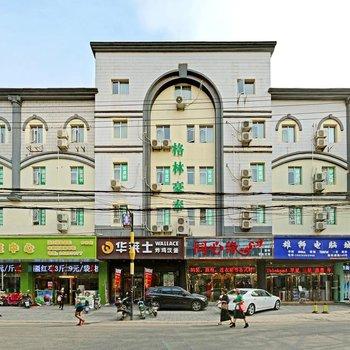 青皮树酒店(江阴步行街南街店)