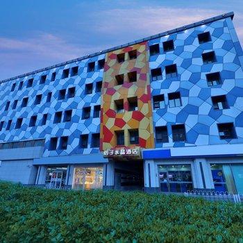 北京崇文门桔子水晶酒店