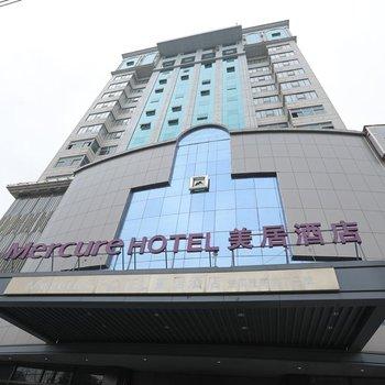 美居酒店(武汉黄鹤楼店)