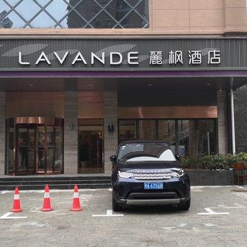 麗枫酒店(武汉众圆广场店)