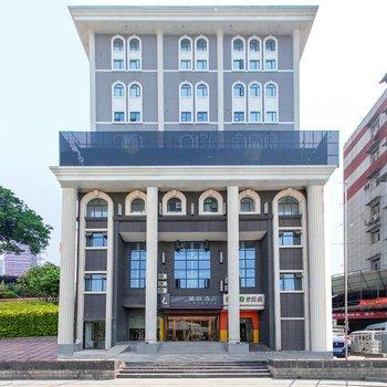 麗枫酒店(武汉武珞路中南店)