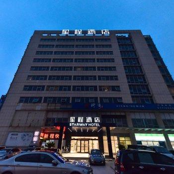 星程yabovip11.con--任意三数字加yabo.com直达官网(上海虹桥枢纽七宝店)