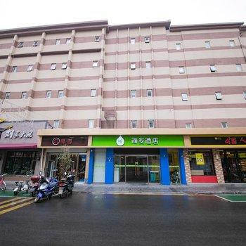 海友酒店(南京珠江路店)