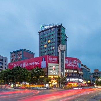 莫林风尚酒店衡阳店