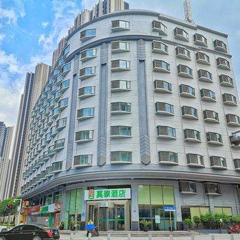 莫泰168(武汉汉口火车站常码头地铁站店)