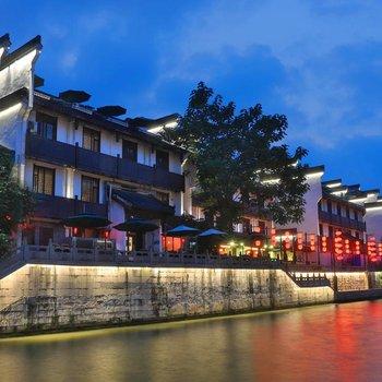 桔子酒店(南京夫子庙店)
