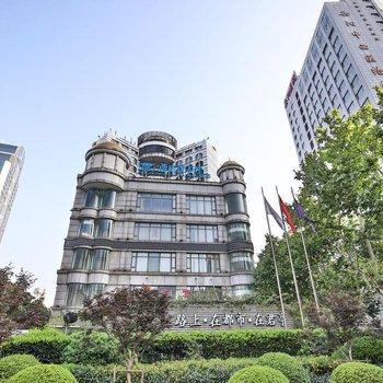上海柏阳君亭酒店