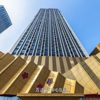 南京印秋公寓