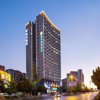 城市便捷酒店(长沙汽车西站店)