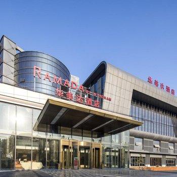 上海浦东东站华美达酒店