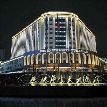 南昌青山湖格兰云天大酒店