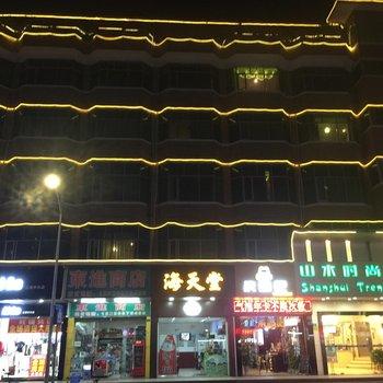 山水时尚酒店(深圳布吉地铁站店)