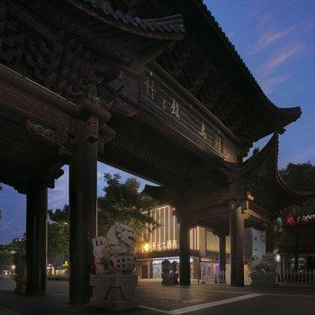 乌镇开元大酒店