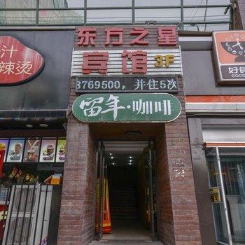 怡莱酒店(兰州东方红广场南口店)