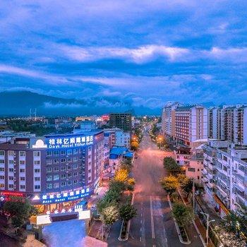 亿顺戴斯酒店(桂林北站万达店)