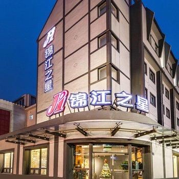 锦江之星(苏州团结桥地铁站店)