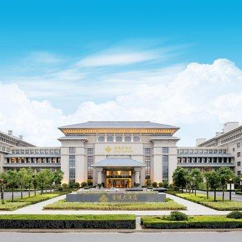 淮安金陵大酒店