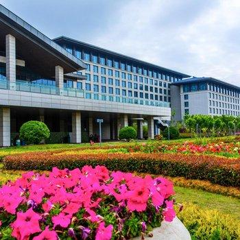 连云港金陵海州湾会议中心