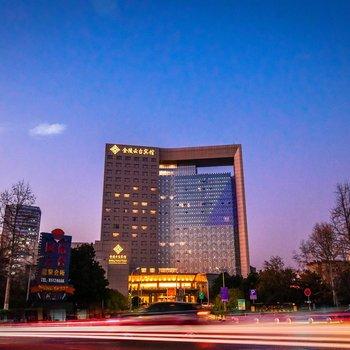 连云港金陵云台宾馆
