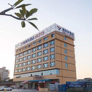 雅斯特酒店(玉林清宁路店)