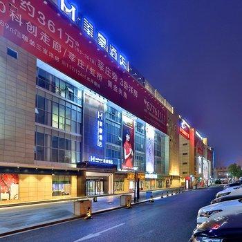 美豪酒店(上海莘庄店)