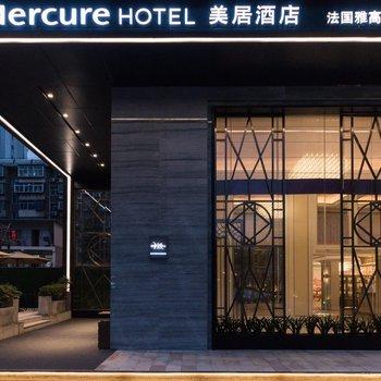 西安钟楼美居酒店