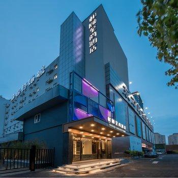 和颐至尚酒店(上海陆家嘴东方路浦电路地铁站店)
