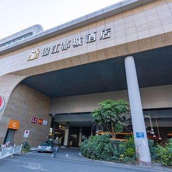 锦江都城酒店(杭州火车东站店)