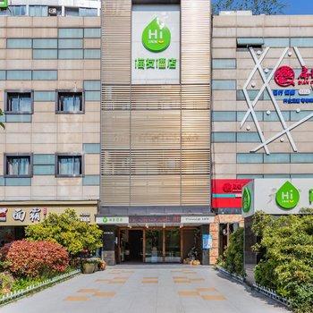 海友酒店(杭州滨江江南大道宝龙城店)