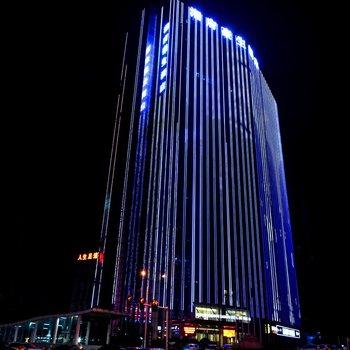 长沙湘府豪生酒店
