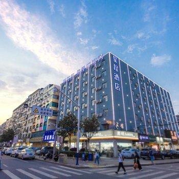 星程酒店(南昌翠苑路地铁站店)